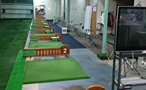 虎ノ門ゴルフプラザ